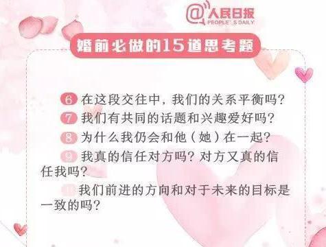情侣在桂林车站拥抱分手,女孩突然掏出刀片划伤男友双脸
