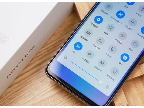 nova星人的第一款5G手机  华为nova6 5G双12首销