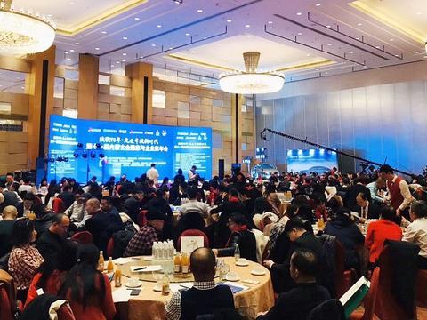 内蒙古新金融研究院与北京朝阳区总部企业联合会战略签约