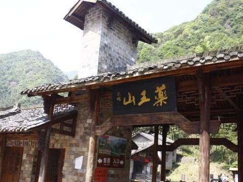 陕西有座仙山,因孙思邈隐居而出名,林徽因曾两次造访