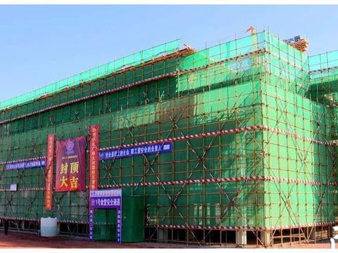 河源首所本科院校广师大河源校区第一栋建筑主体封顶