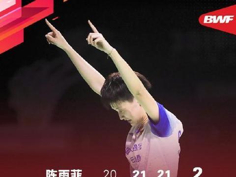 国羽一姐打疯了!强势逆转卫冕冠军进4强 做到1点可登顶世界第一