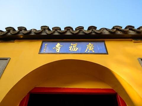 无锡广福寺,南朝四百八十寺之一,就隐藏在鼋头渚山林之中
