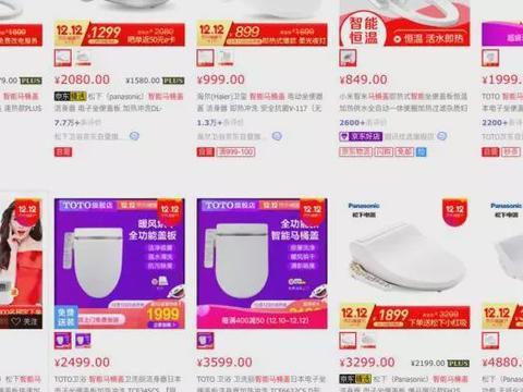 日本狂打折的储热马桶盖,低价原因却是正淘汰?谨慎购买