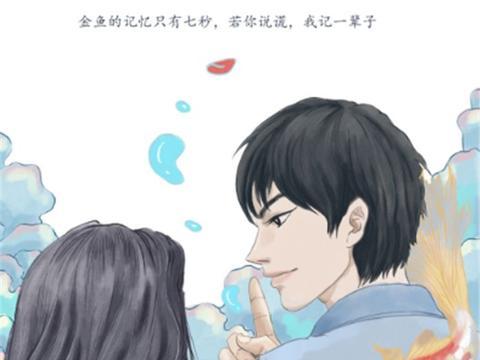 """《不说谎恋人》新剧照曝光,""""曲小檀""""机灵可爱"""