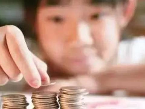 """""""妈妈,可以给我十块钱吗?""""孩子向你要钱,父母的做法很重要"""
