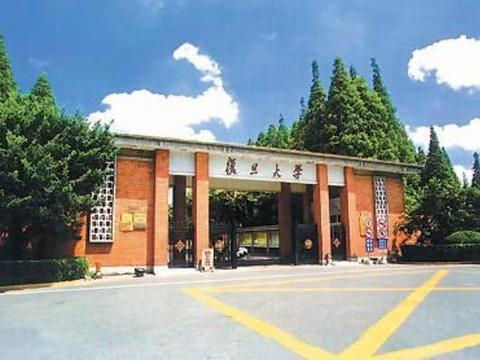"""2019年高考""""华五人""""投档线:上海交通大学最高,这所大学垫底"""