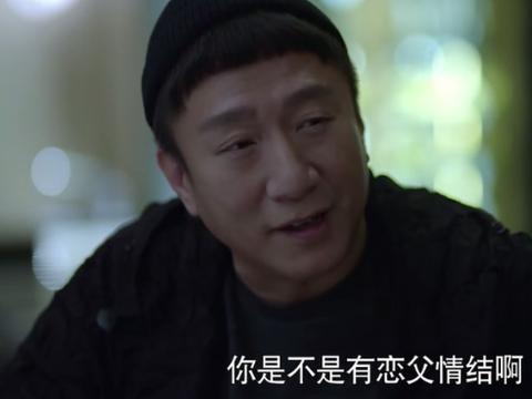 《带爸去留学》林飒:不从别人身上获得安全感的女人,更值得被爱