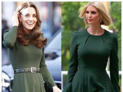 """180伊万卡撞衫175凯特王妃,大衣穿成""""孕妇装"""",不是腿长就能赢"""