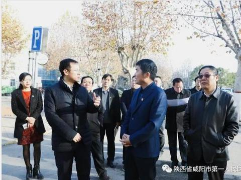 咸阳副市长李嘉辉一行调研咸阳一院医养结合工作