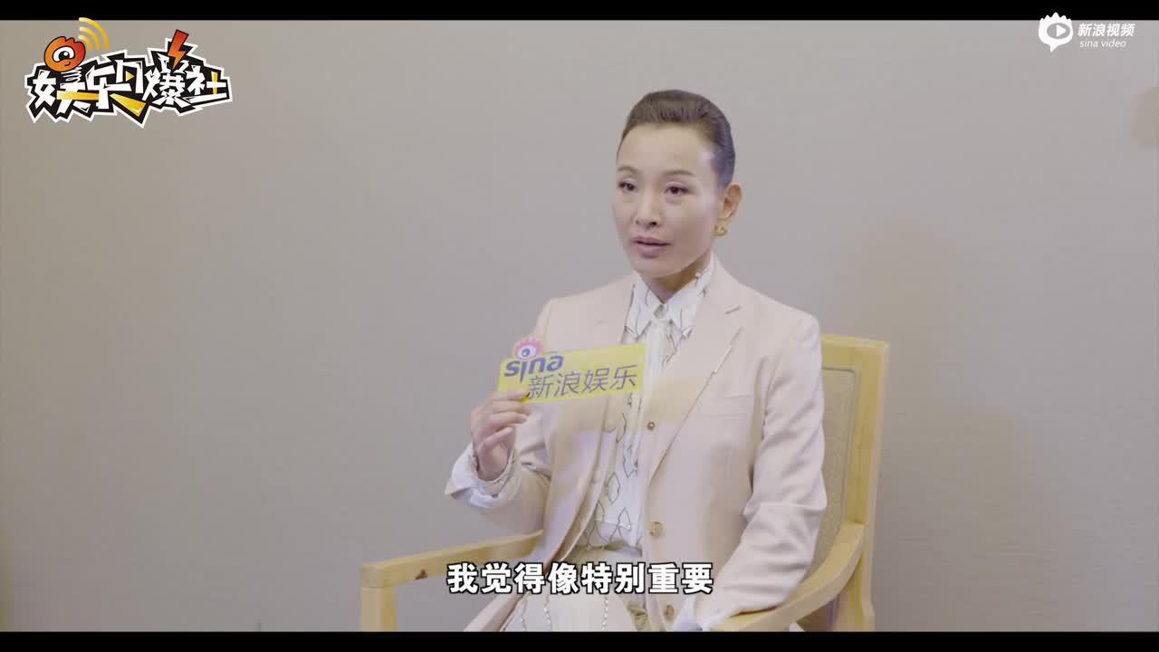 陈冲与女儿出演《误杀》 感谢合作让两人更亲近