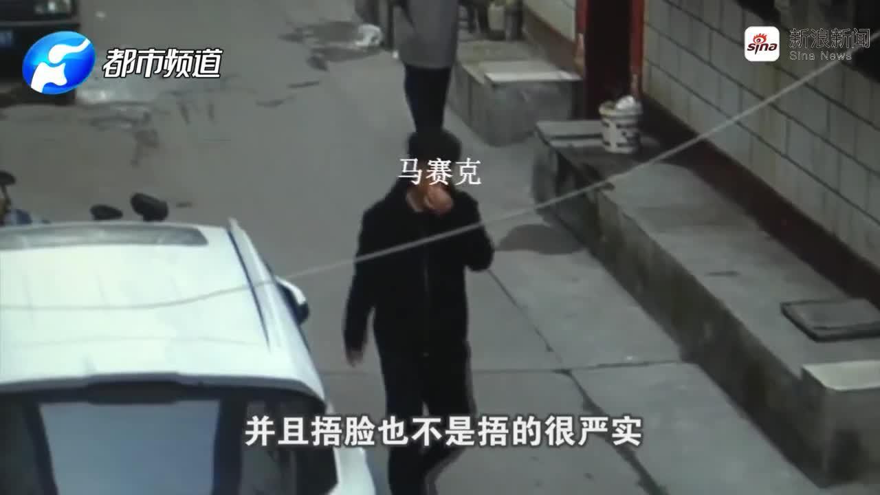 洛阳嚣张男子,白天蒙面入户盗窃!民警人脸识别一招擒拿按倒在地