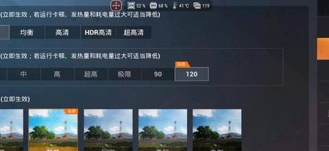 和平精英被曝120帧模式,ROG游戏手机2成唯一完美支持机型