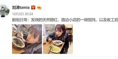 传刘涛官宣离婚将争夺儿女抚养权,本尊亲自晒照辟谣