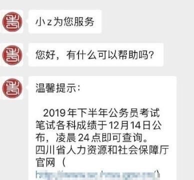 四川省考成绩今夜0点公布,网友:考好了吃烧烤,拉动夜间经济