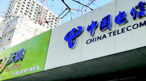 青岛市民不欠费没提醒被擅自停机 中国电信有这个权力吗?