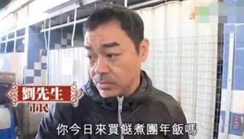 """57岁刘德华亮相女儿毕业礼,秒变""""普通家长"""",嫁人就嫁刘德华"""