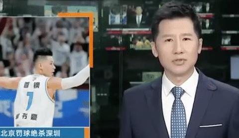 """裁判报告出炉,央视也在关注,北京赢了,但是姚明却""""输""""了!"""