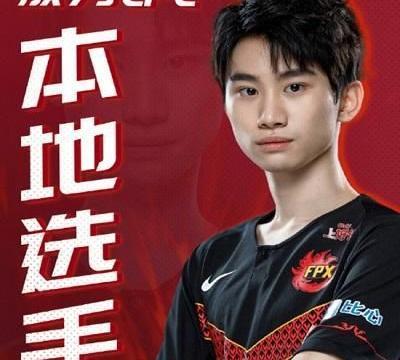 doinb成LPL选手遭韩国网友嘲讽:不用服兵役吗?他是中国人?