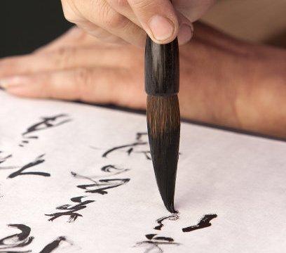 中国文化之书画,世界艺术的领域上,都少不了中国的传统文化!