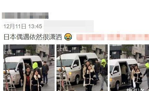 """王思聪被曝现身日本带女伴滑雪,网友""""这次终于不是网红脸"""""""