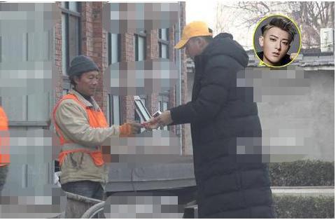黄子韬:借火机的同时,给建筑工人发根烟就完美了