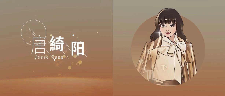 【周末运势】金牛:心想事成,天蝎:适合接触大自然