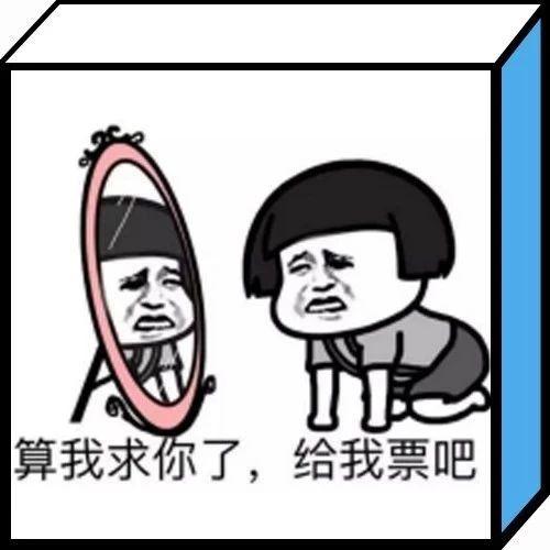 孙宇晨微博被封了、2020春运部分车票已售罄、百度因广告问题被行政处罚3万元丨蛋蛋科技日爆