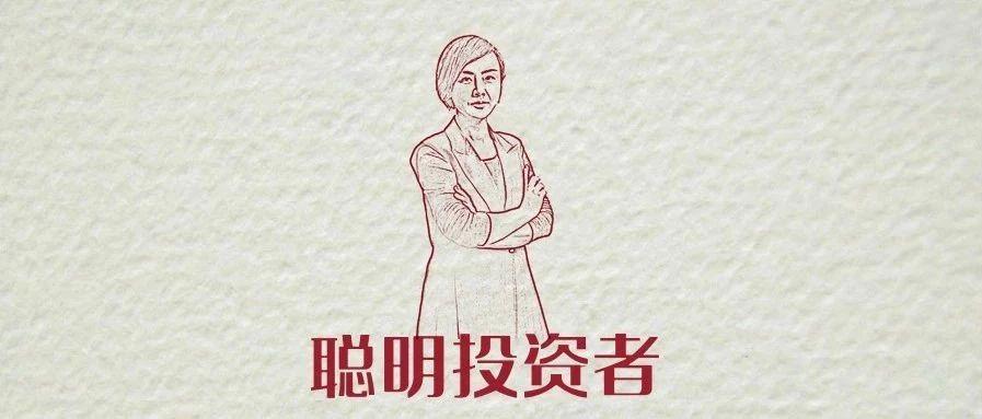 星石投资杨玲:货币政策空间大 看好科技和消费成长股