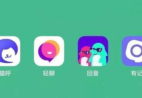 腾讯手握QQ和微信,还一口气推出3款新产品,马化腾焦虑了?