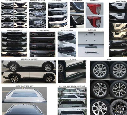 四款国产新车曝光,等到明年再买都值了!