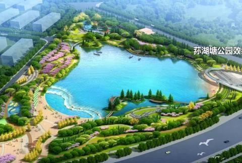 湘潭这座公园已建成!即将投入使用!在你家附近吗?