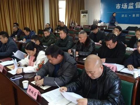 襄阳市市场监管局第三次督导清理规范转供电收费工作