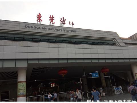 同为新一线,东莞和这座国家中心城市,谁将率先进入万亿俱乐部?
