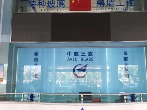 大亚湾工贸工业园区试点安全生产规范信息化管理工作创建