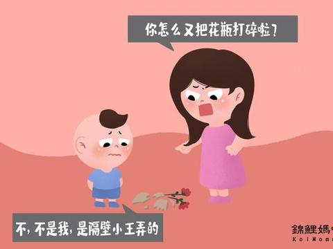 小孩子最常说的几种谎话,哪些需要家长警惕注意?7岁前得整明白