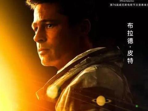 电影《星际探索》提档12月5日!带你遨游宇宙探寻终极真相!