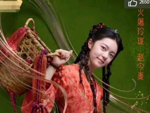 唐人影视新剧《玲珑》公布演员阵容了,是一部古装奇幻冒险剧