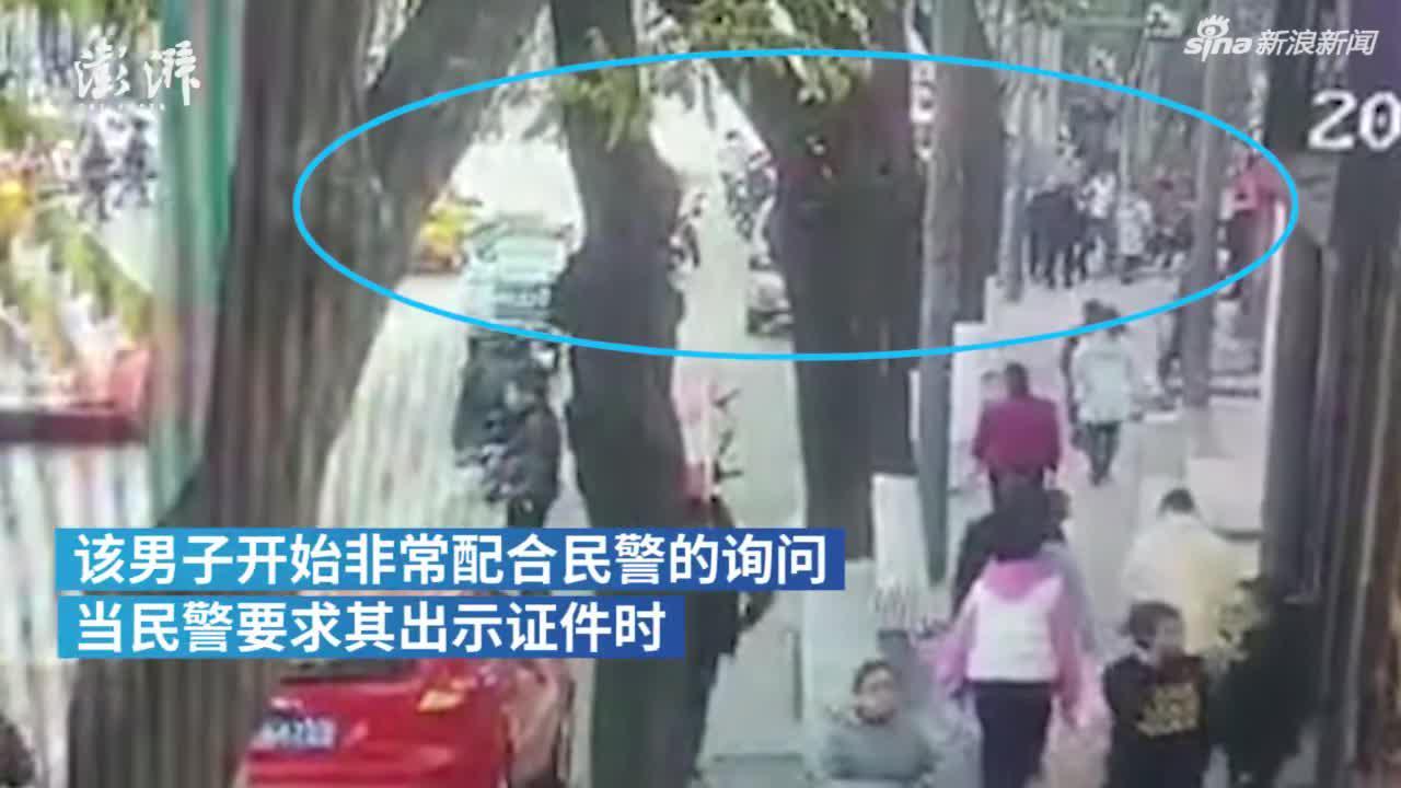 视频-全城通缉!西安涉毒人员捅伤民警抢快递车逃跑