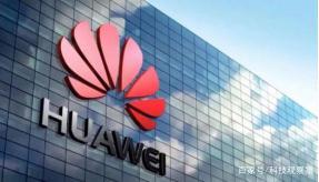 美国拟立法拨款10亿美元更换华为中兴设备