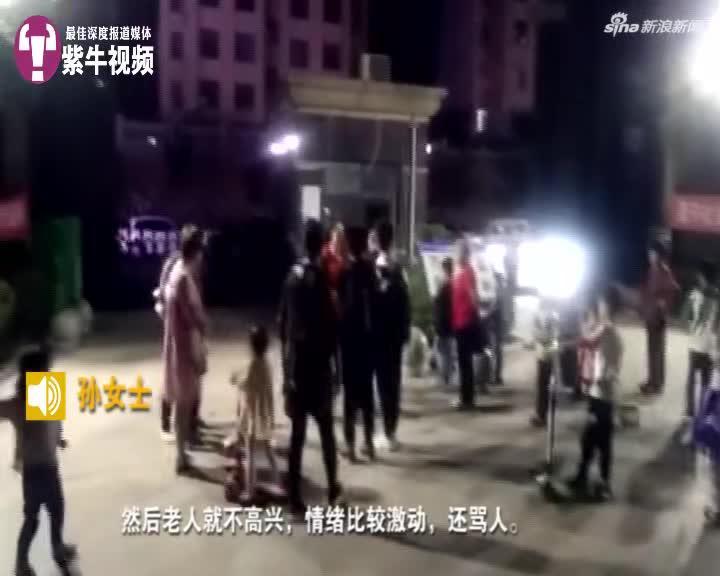 视频—老人与儿童相撞欲离开受阻后猝死 劝阻人成被告