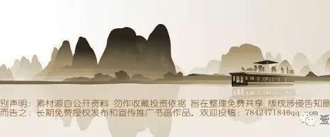 陈东山工笔鱼分享
