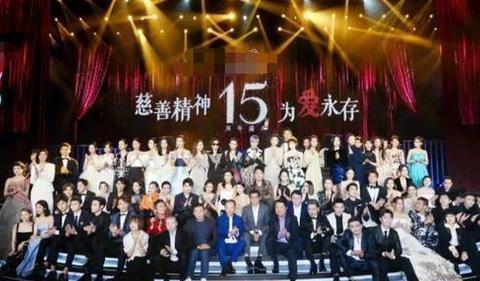 芭莎慈善捐款名单:杨幂袁姗姗50万 不要脸面的明星也很多