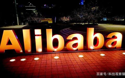 阿里巴巴CEO张勇谈新商业文明:让更多小草长成参天大树
