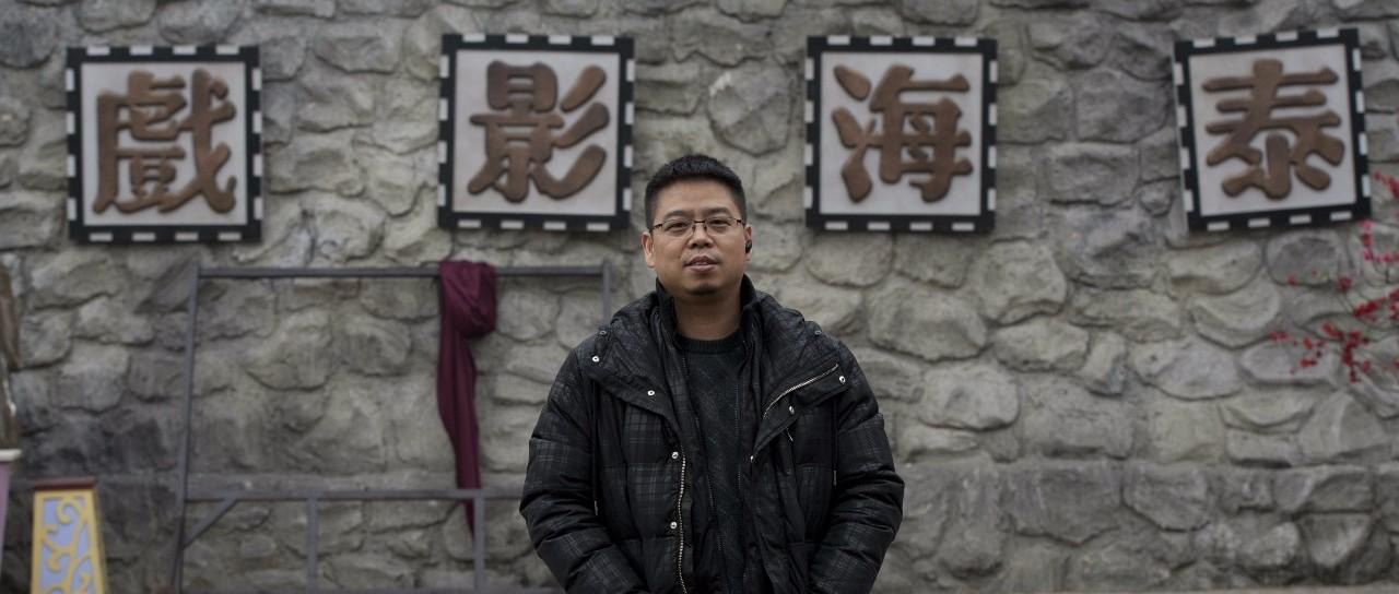专访岳从军:影视创作者需摒弃形式主义创作思维