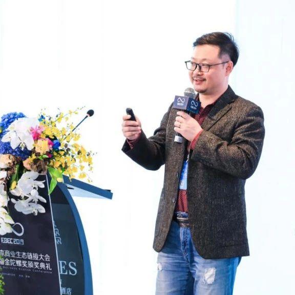 FBEC2019 | 七鑫易维VR/AR业务部总经理路伟成:眼球追踪将成为VR/AR的标配功能