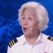 """82岁""""中国女机长""""苗晓红时隔30年重返蓝天,刷新中国女性飞行年龄上限!"""