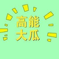 莲花以死摆脱小gui(七);顶流小生乱立人设被打脸?影帝YP被拒后疯狂X骚扰?小花勾引男演员?被绿男演员被前妻伤害?