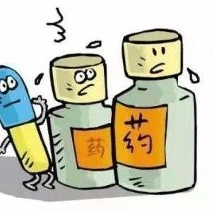 """关注丨我国兽用抗菌药使用提前两年达到""""零增长""""目标"""