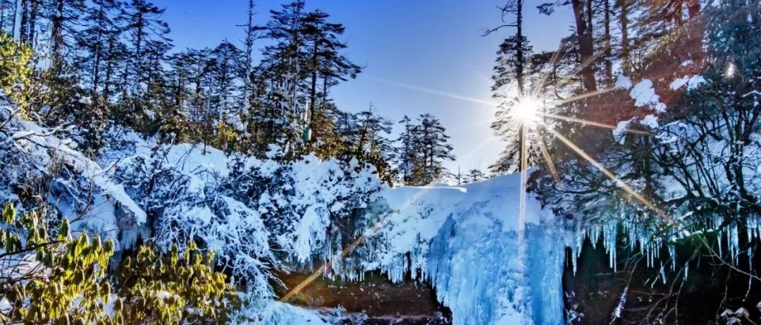 干货 | 冬游洪雅攻略来了!雪景、泡汤、古镇、民宿、美味……快来畅享冬日休闲假期吧!